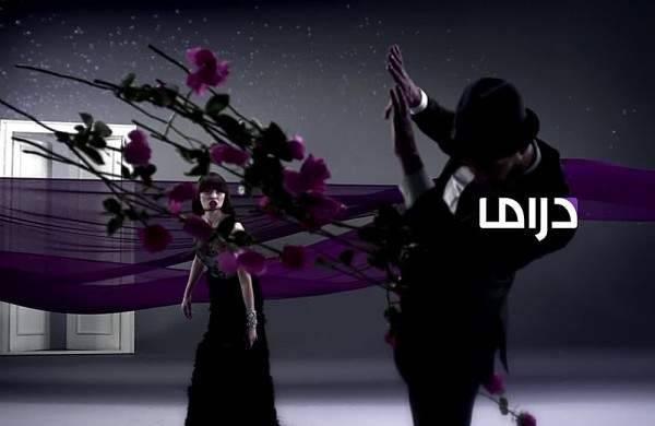 تردد قناة ام بي سي mbc دراما