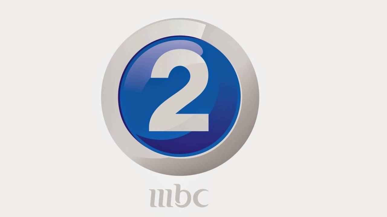 تردد قناة ام بي سي mbc 2