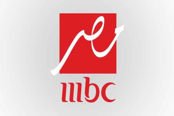 تردد قناة ام بي سي mbc مصر