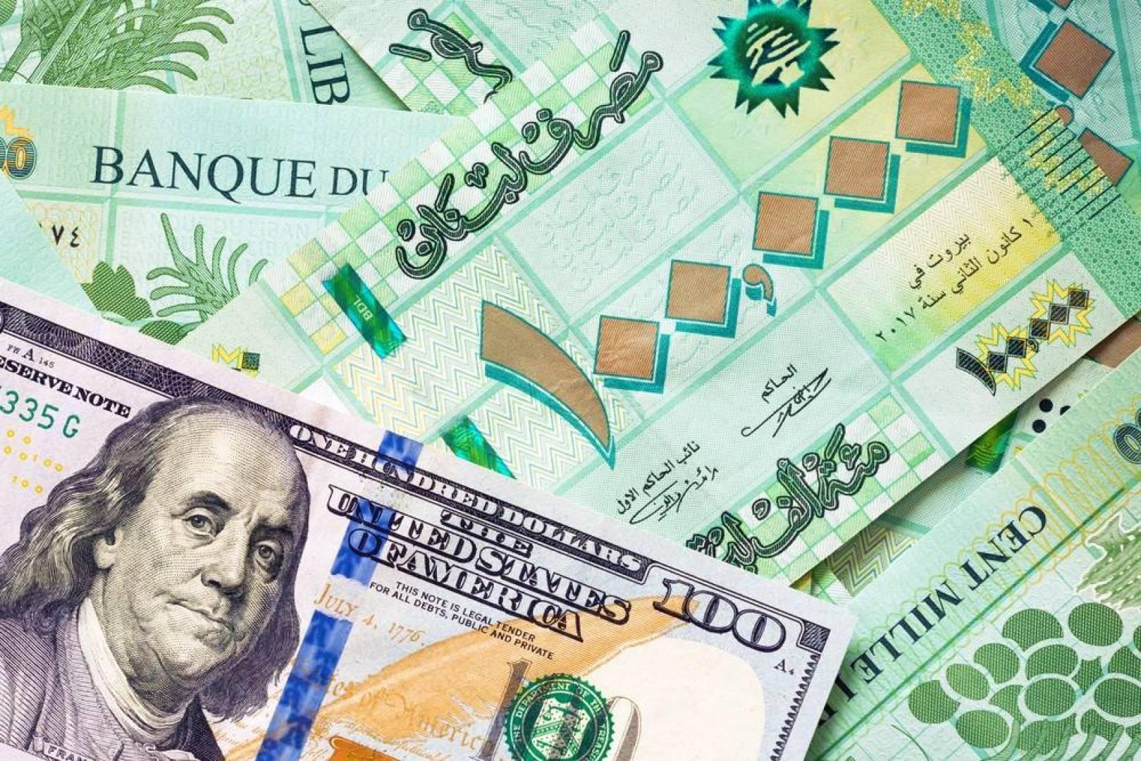 سعر الدولار في لبنان اليوم الاثنين 2-11-2020 سعر صرف ...
