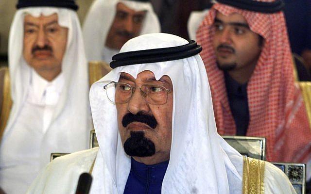 ملك السعودية عبد الله بن عبد العزيز