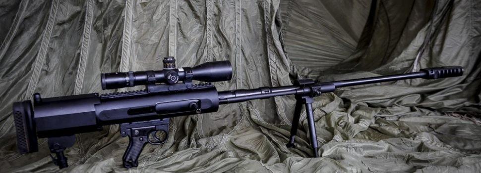 بندقية حيدر الإيرانية