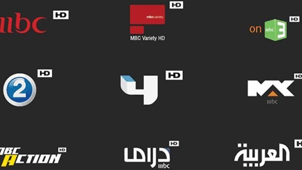 تشغيل تردد قنوات Mbc ام بي سي 2020 على نايل سات عرب سات النهضة نيوز