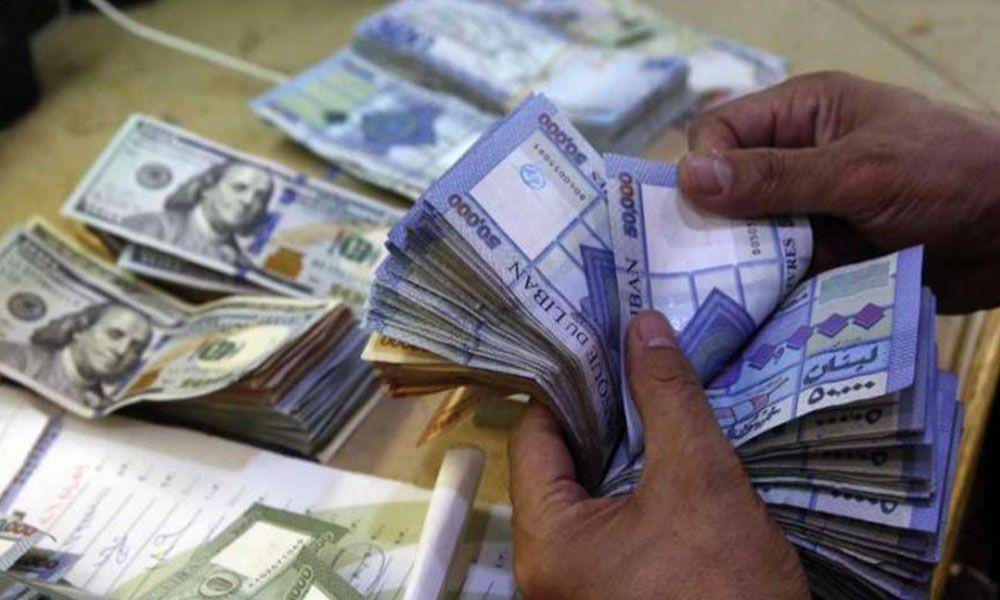 سعر صرف الدولار مقابل الليرة اللبنانية اليوم الاثنين 11 نوفمبر في المصرف المركزي النهضة نيوز