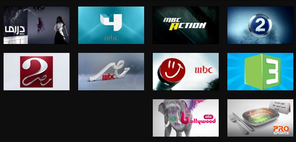 تردد قنوات ام بي سي Mbc الجديدة 2020 على النايل سات والعرب سات