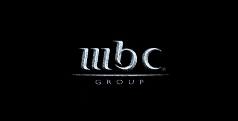 إليكم تردد قناة ام بي سي Mbc على الأقمار الصناعية بعد تحديث