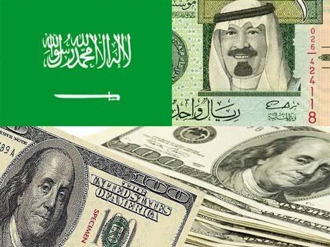 إليكم سعر صرف الريال السعودي مقابل الدولار اليوم الخميس 26 12 2019