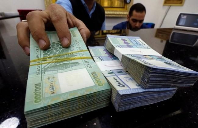 إليكم سعر الليرة اللبنانية مقابل الدولار في السوق السوداء اليوم الجمعة 15 5 2020 سعر الدولار في لبنان اليوم بجدول الأسعار النهضة نيوز