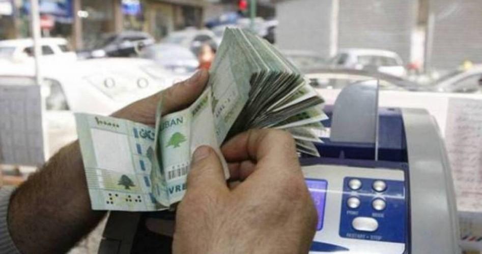 إليكم سعر الدولار في لبنان في السوق السوداء والبنك المركزي اليوم الخميس 16 1 2020 سعر صرف الليرة اللبنانية النهضة نيوز