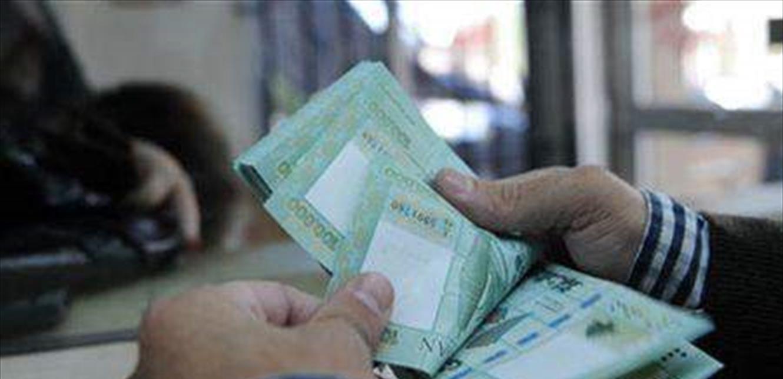 إليكم سعر الدولار في لبنان في السوق السوداء اليوم السبت 13-6-2020 سعر صرف الدولار مقابل الليرة اللبنانية