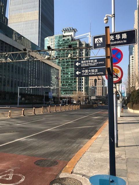 بكين 1.jpg