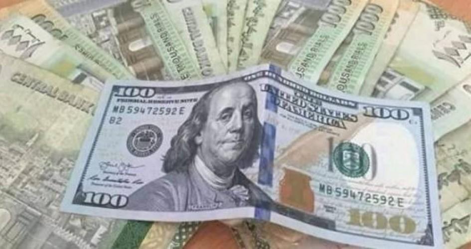 سعر الدولار في اليمن اليوم الأحد 29 3 2020 سعر صرف الدولار مقابل