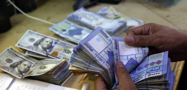سعر الدولار مقابل الليرة اللبنانية اليوم السبت 4 4 2020 عند