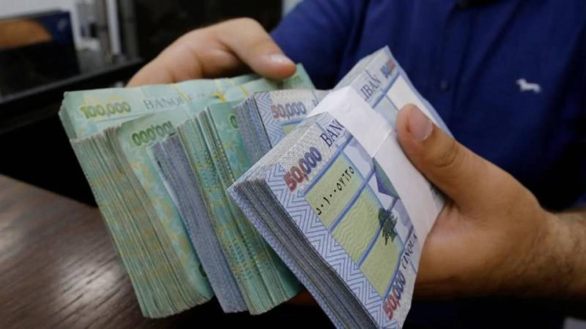 إليكم سعر الدولار في لبنان اليوم الأحد 3 5 2020 سعر صرف الدولار
