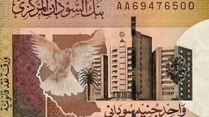 إليكم سعر الدولار في السودان 20/5/2020 اسعار الدولار في السودان مقابل الجنيه السوداني في السوق السوداء