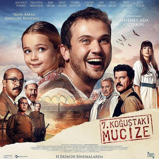 فيلم معجزة في الزنزانة رقم 7 تركي