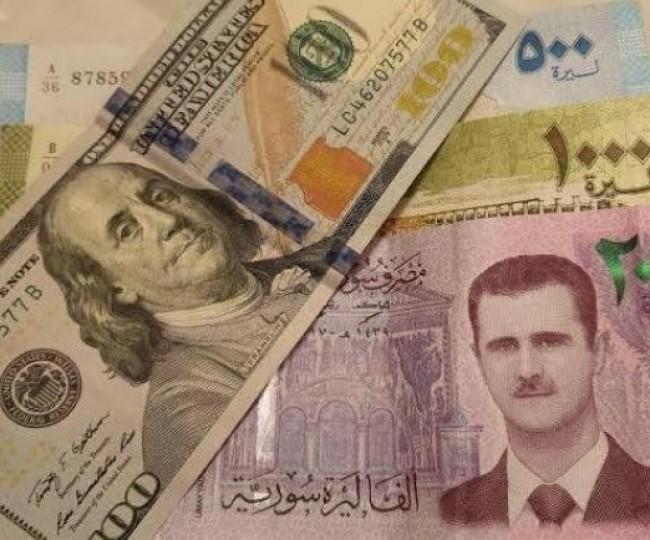 إليكم سعر الدولار اليوم في سوريا مقابل الليرة السورية واسعار العملات في سوريا اليوم الأحد 14/6/2020 سعر صرف الدولار في سوريا
