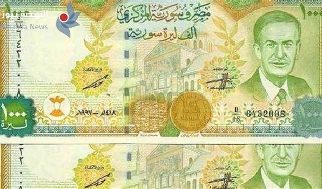 تحديث سعر الدولار في سوريا اليوم السبت 18/7/2020 مقابل الليرة السورية سعر صرف الدولار في سوريا