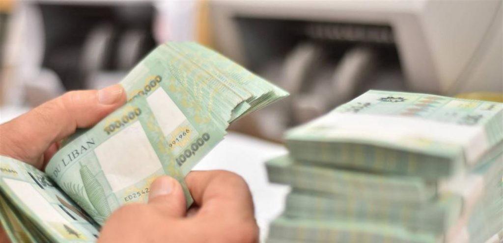 سعر الدولار في لبنان مقابل الليرة اللبنانية في السوق السوداء اليوم الجمعة 11 يوليو 2020 سعر صرف الدولار في لبنان
