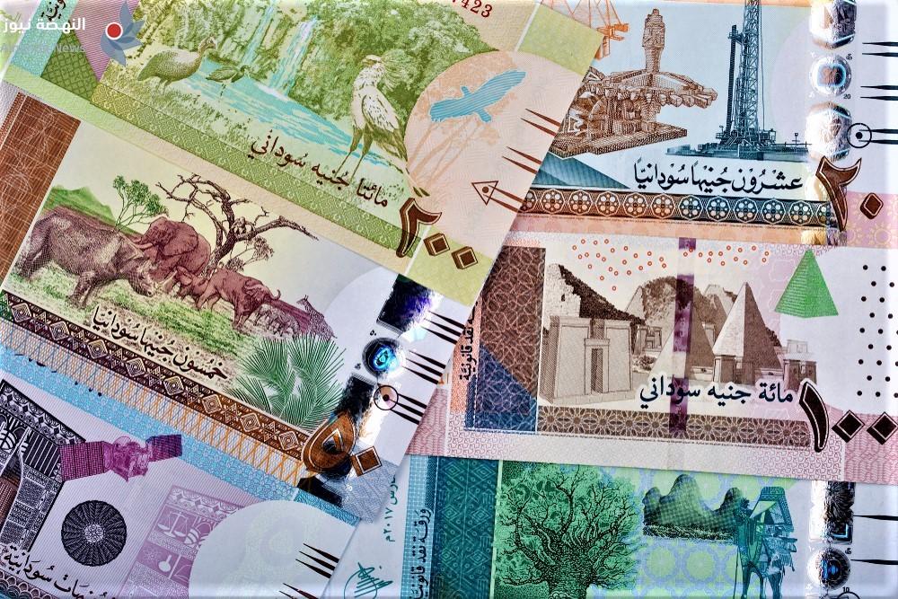 كم سجل سعر الدولار في السودان مقابل الجنيه السوداني اليوم الخميس 13 8 2020 في السوق السوداء والبنك المركزي النهضة نيوز